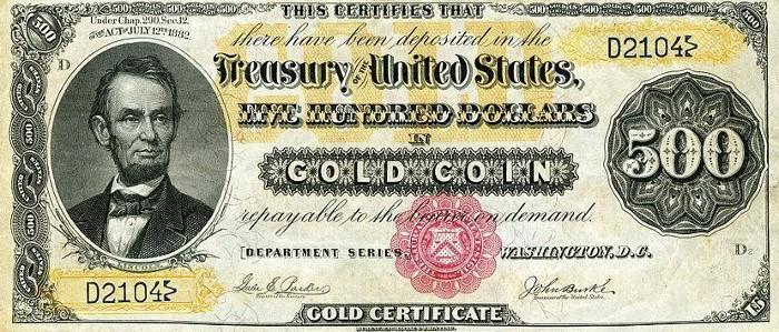 1882 500 Dollar Gold Certificate