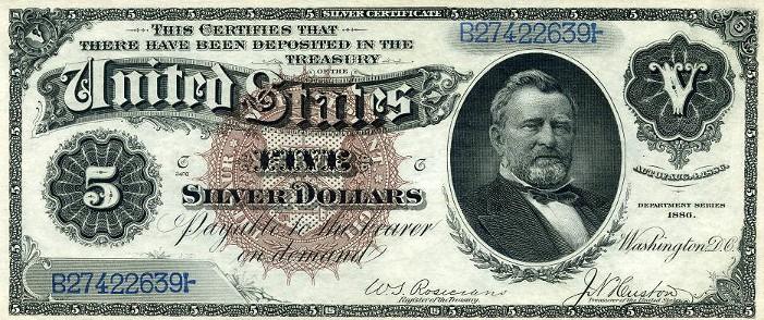 1886 Five Dollar Silver Certificate