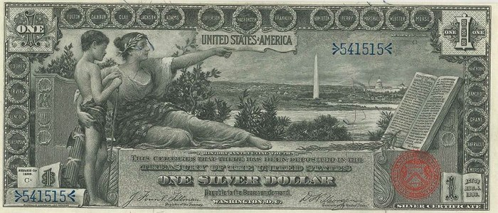 1896 One Dollar Silver Certificate