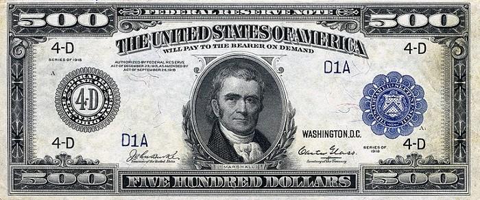 1918 500 Dollar Bill