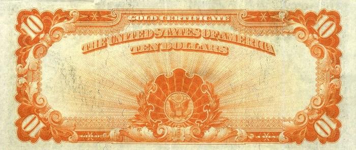 1922 10 Dollar Gold Certificate Reverse