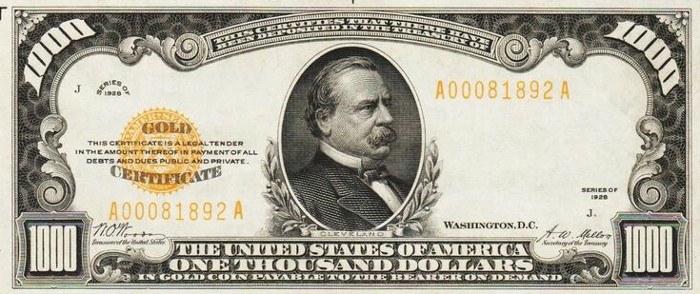 1928 1000 Dollar Gold Certificate
