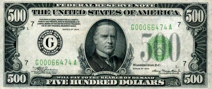 1934 500 Dollar Bill
