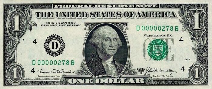 1969 One Dollar Bill
