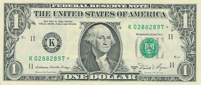 1981 One Dollar Bill