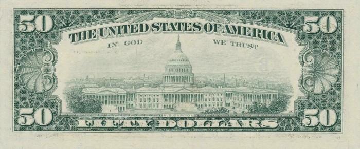 1990 50 Dollar Bill Reverse