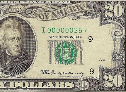 bill value by serial number