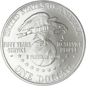 1991 USO Silver Dollar Reverse
